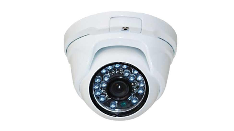 Video nadzor - Analogne kamere