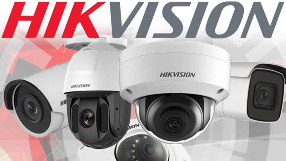 Video nadzor - Svrha i namena
